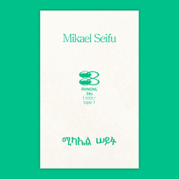 Mikael Seifu - The Zelalem Mixtape